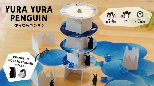 """Yura Yura Penguin"" Made in Japan | ゆらゆらペンギン"