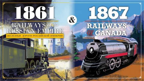 1861: Russia / 1867: Canada