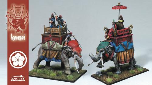 Katai War Elephants