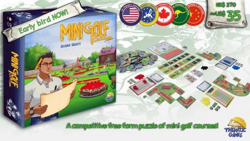 Mini Golf Designer