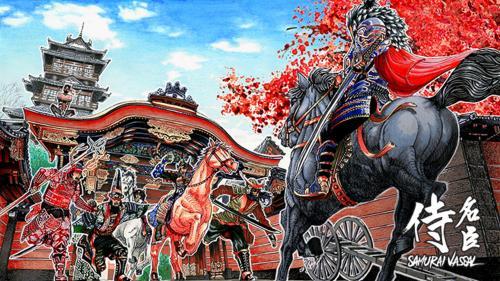Samurai Vassal - The Card Game