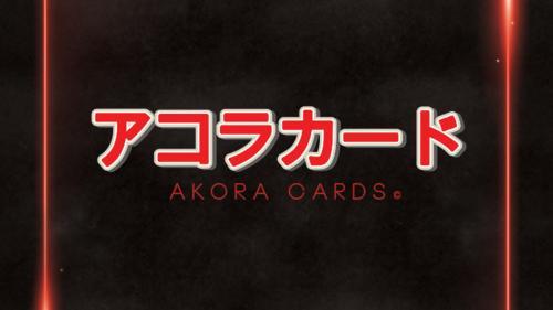 Akora trading card game