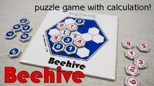 Beehive - A mathematics puzzle game
