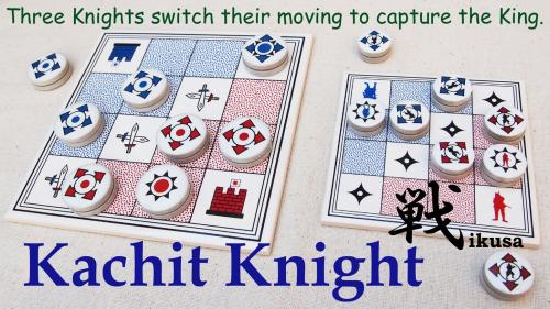 """Kachit Knight """"戦 """" pure abstract and strategy game"""