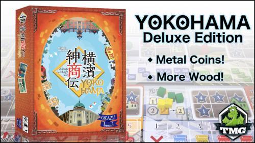 YOKOHAMA Deluxe! by Hisashi Hayashi & TMG