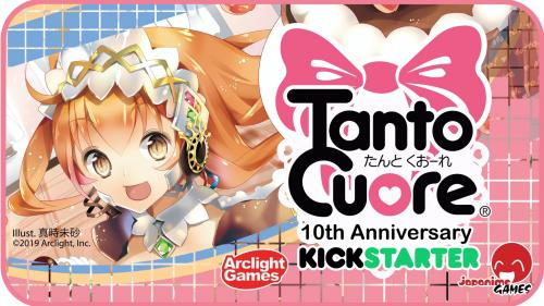 Tanto Cuore s 10th Anniversary Edition