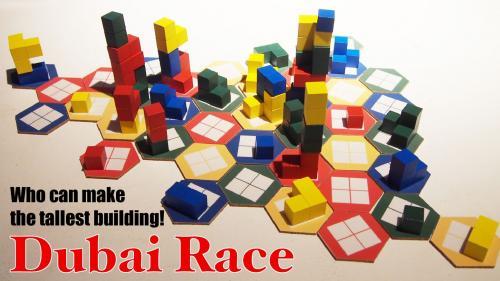 Dubai Race