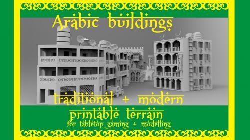 Arabic printable tabletop terrain
